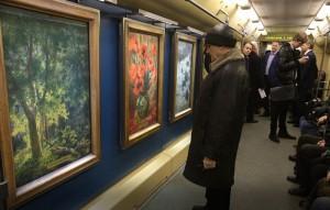 Именной поезд «Акварель» вновь на «синей» ветке столичного метро