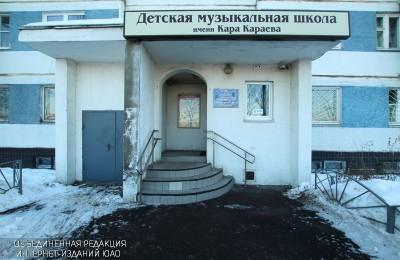 Музыкальная школа имени Кары Караева