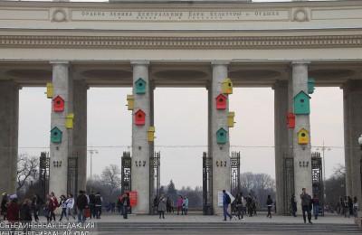 Парк Горького в Москве