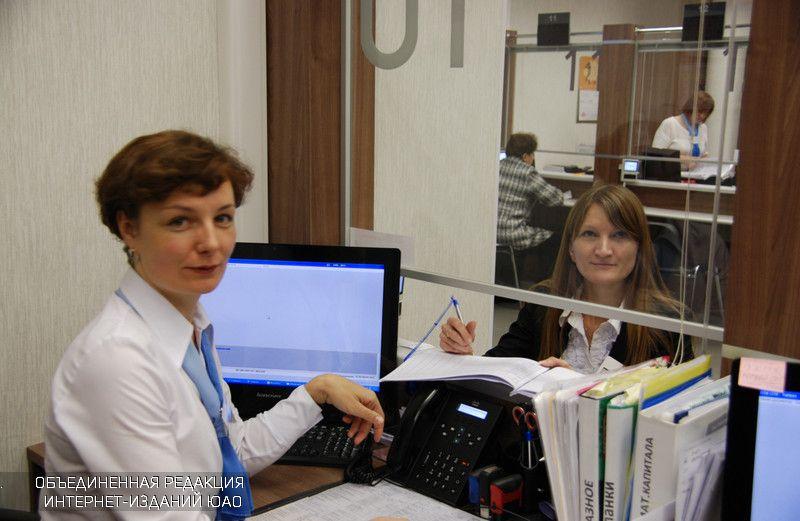 Работа отделения ПФР