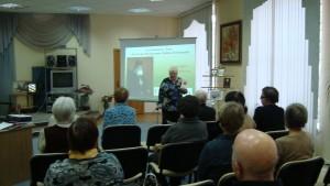 Мультимедийная презентация «Святой врач»  состоялась в филиале библиотеки №162