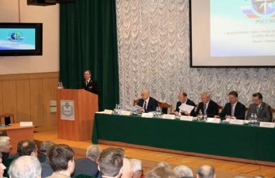 Отчетный съезд Союза транспортников России состоялся в МГАВТ