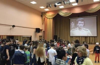 Благотворительная ярмарка «Подарок ветерану» прошла в школе №1527