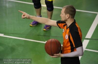 В ЮАО прошли финальные игры Чемпионата Москвы по баскетболу