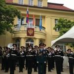 Посольство РФ в Братиславе