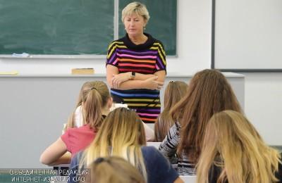 Московские школьники составили портрет классного руководителя
