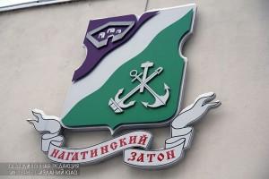 Герб района Нагатинский Затон