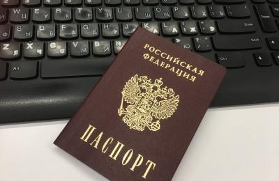 Оформляя паспорт через gosuslugi.ru вы получаете скидку 30%