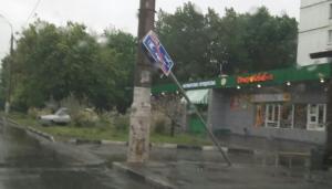"""До Фото: портал """"Наш город"""""""