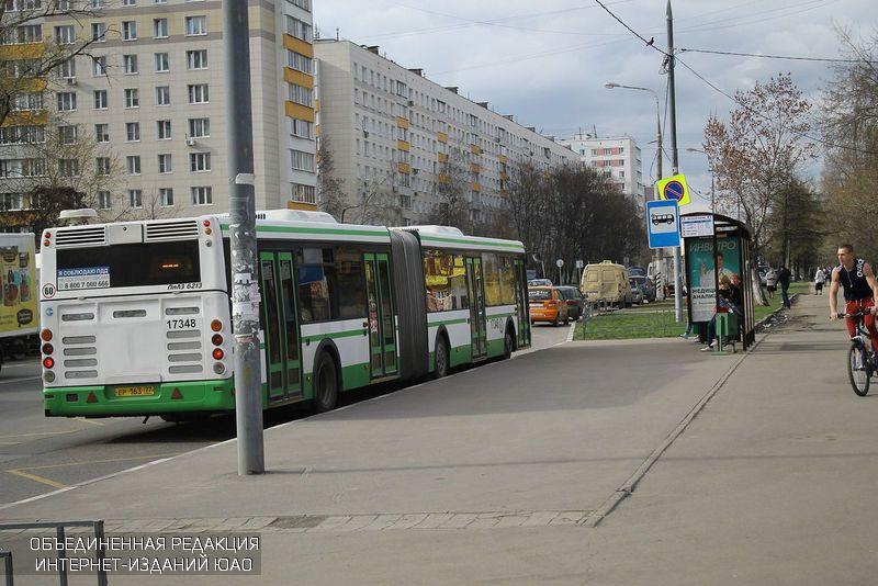 Новая остановка «Метро Кантемировская» наавтобусном маршруте №901 возникла около одноименного метро