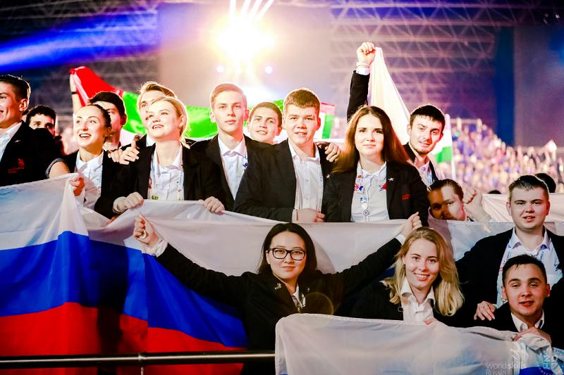Церемония открытия чемпионата Worldskills