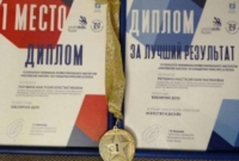 Студенты колледжа Фаберже стали призерами чемпионата по стандартам «World Skills»