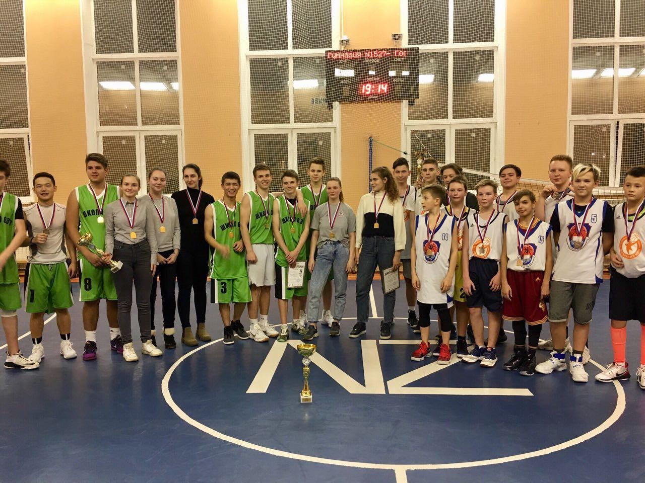 Финальные соревнования районного этапа «КЭС-Баскет» состоялись в школе №1527