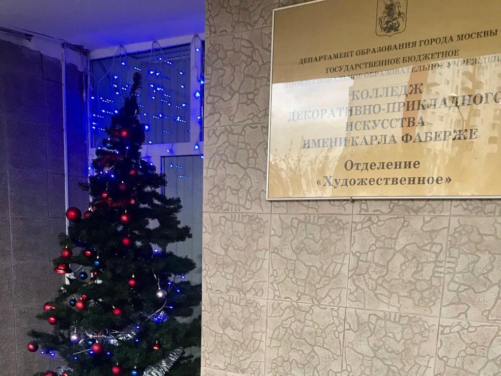 Студенты колледжа имени Карла Фаберже стали участником Городского конкурса новогоднего оформления зданий