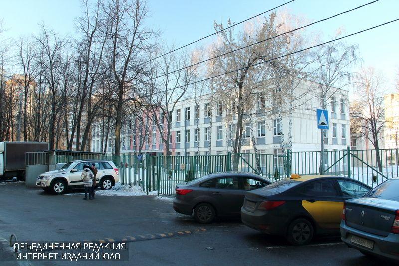 Школа №1527