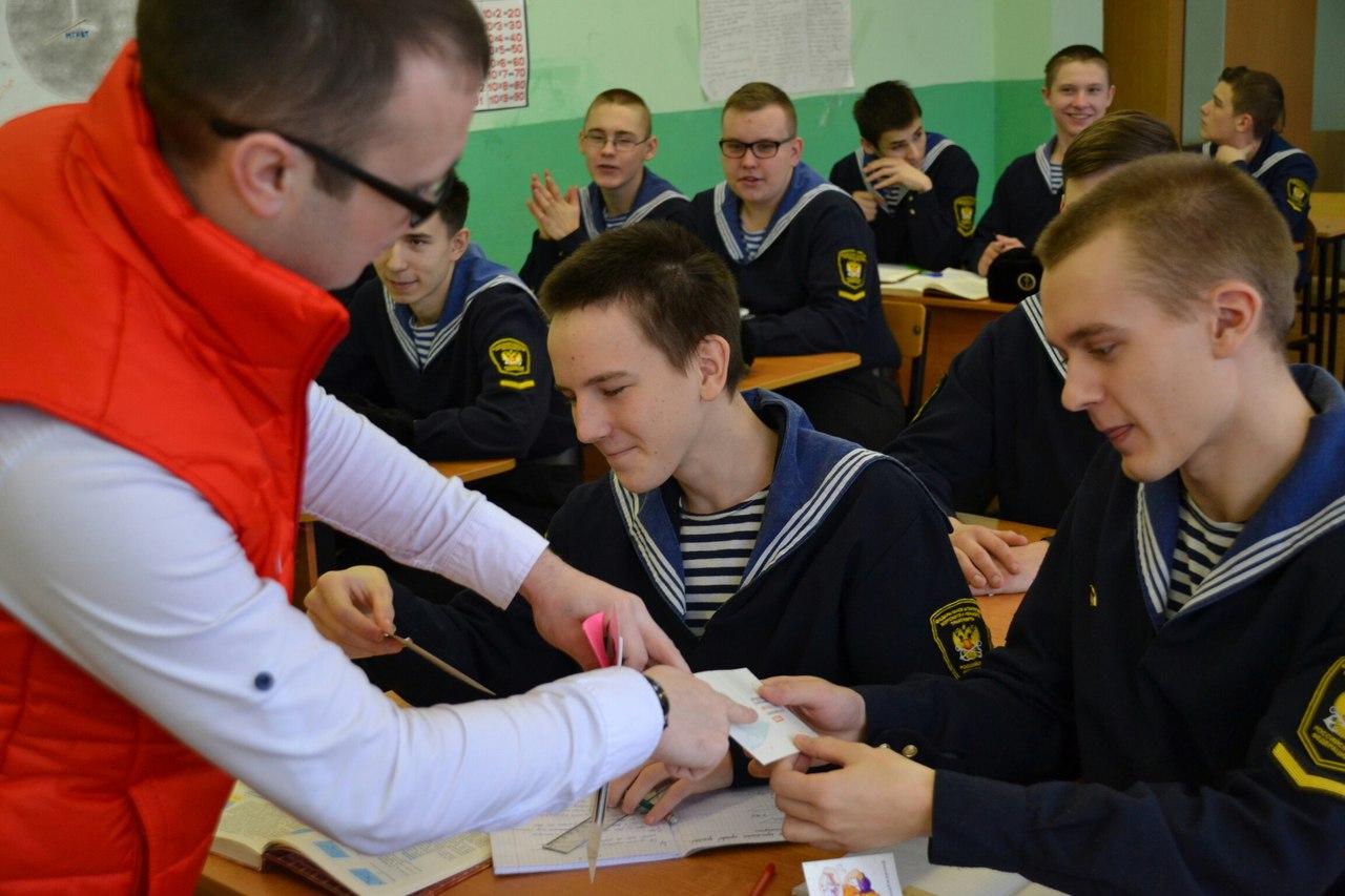 Студентов и Татьян поздравят в МГАВТ