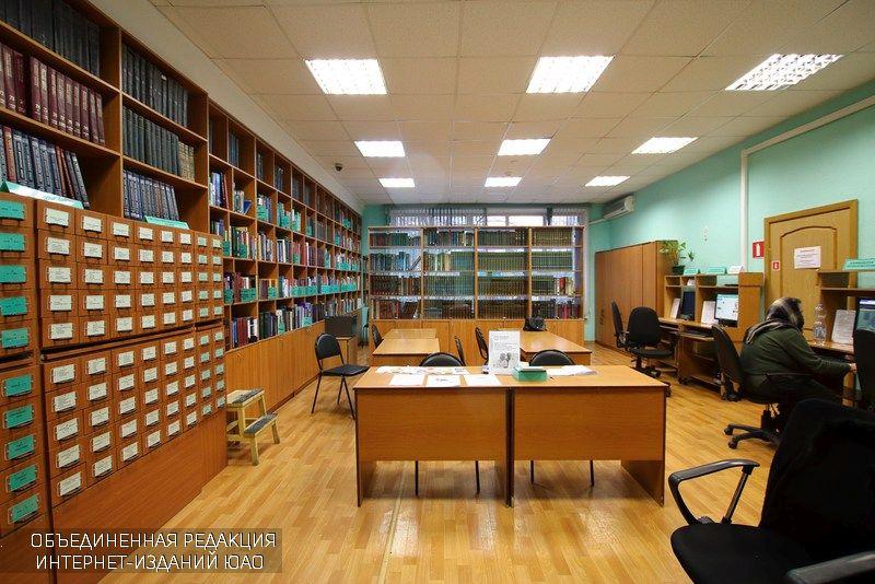 Библиотека имени Симонова