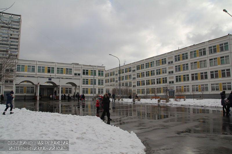 Школа №1770