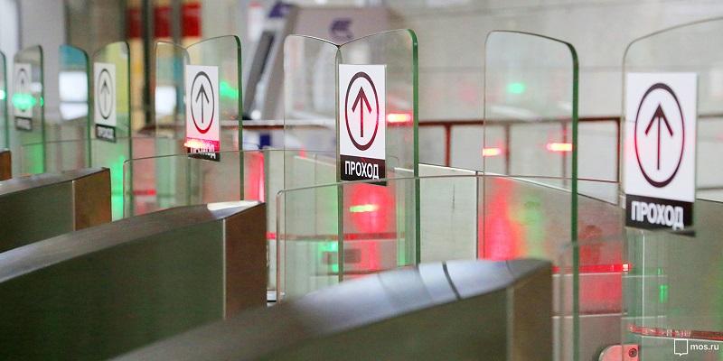Новые турникеты установят на станции метро «Коломенская»