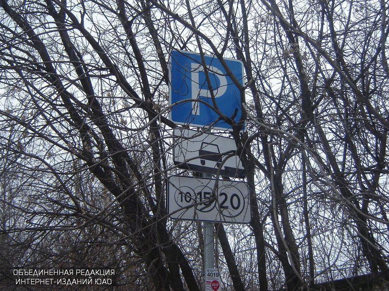 Кленовый бульвар оборудуют новыми дорожными знаками