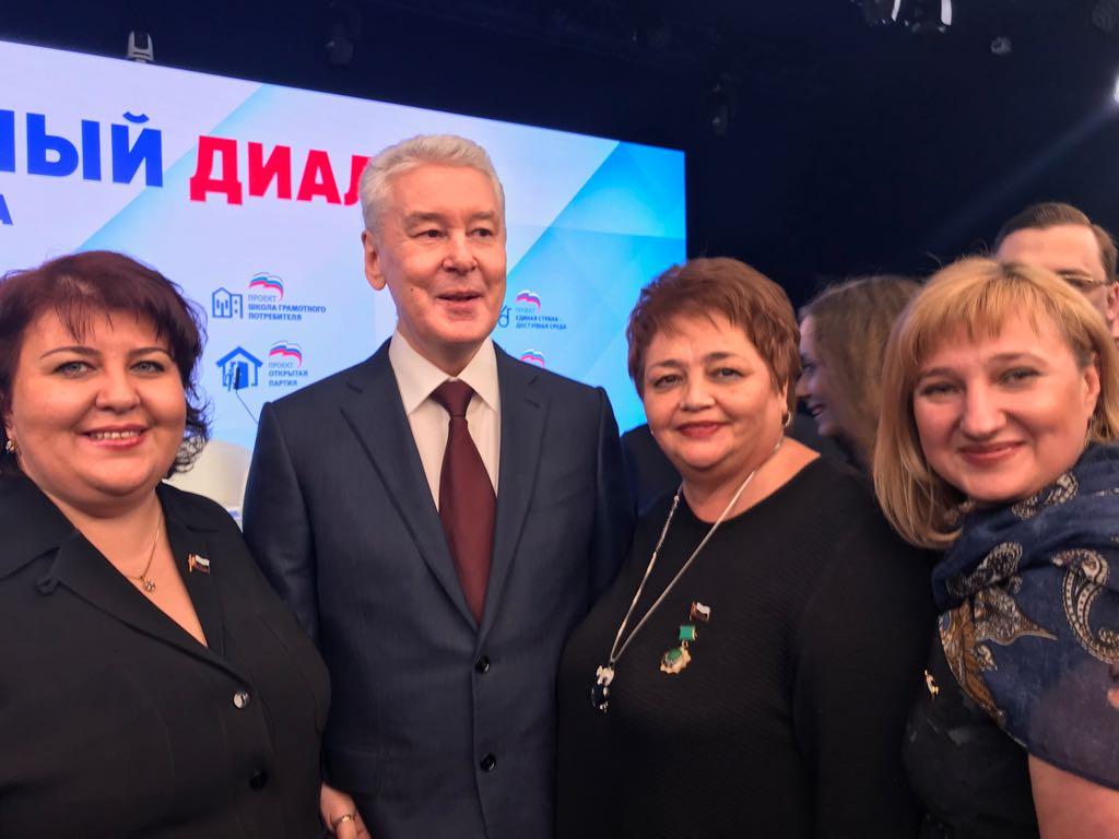 В Москве открыта запись на участие в проекте по активному долголетию