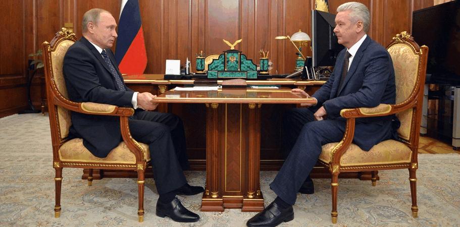 Встреча Президента России Владимира Путина и Мэра Москвы Сергея Собянина
