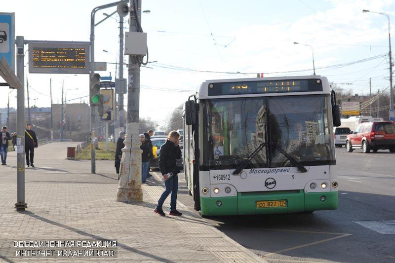 автобус ЮАО