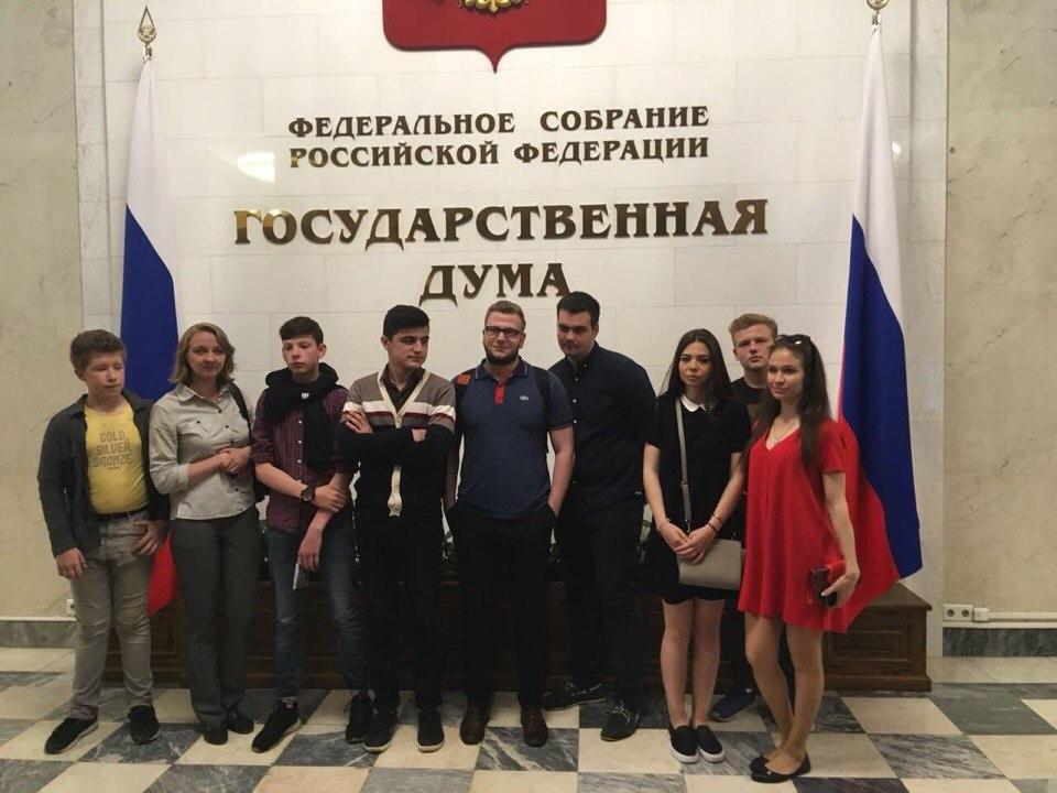 Участники экскурсии