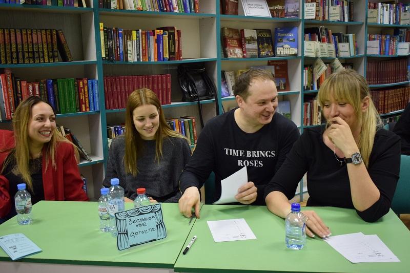 Денис Салахов, библиотека 165, Международный день театра, квиз, мюзикл «Лукоморье»