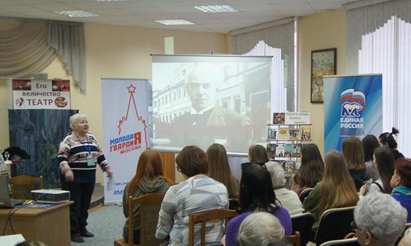 библиотека Симонова, квест, 0504