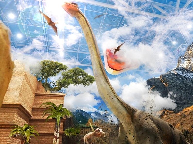 ОМ, динозавр, 1701 обрезанный