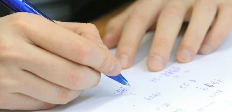 письмо, ручка, задача, мосру, 3003