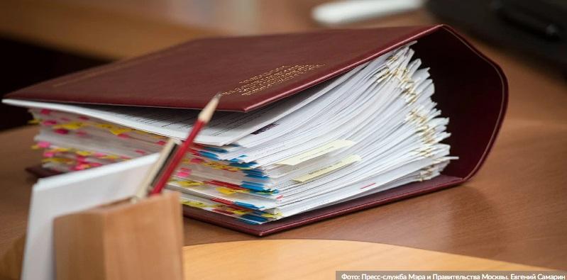 бюджет, папка, документы, правительство, Москва, мосру, 1504