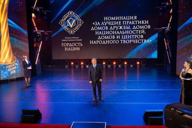 Безугольников Михаил Валерьевич, гордость нации, премия, НМ, 0411 (3)